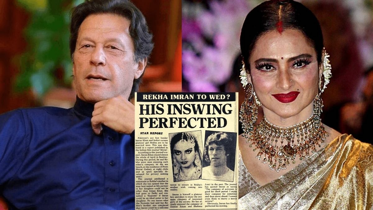 Imran khan and rekha wedding