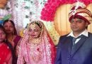Jharkhand Marriage tragedy