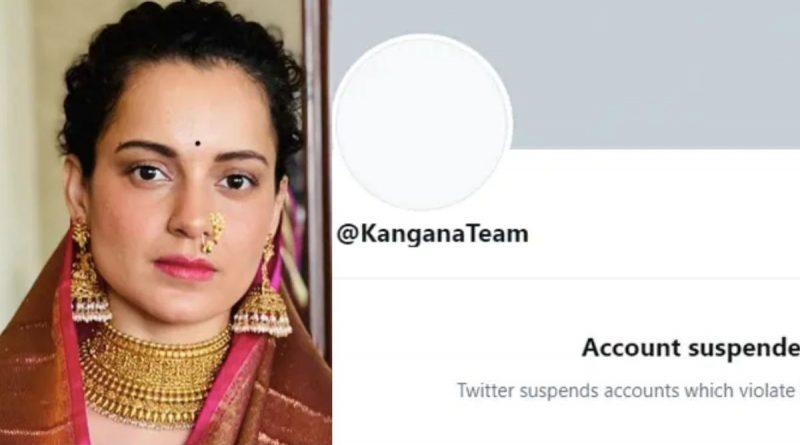 Kangana twitter blocked