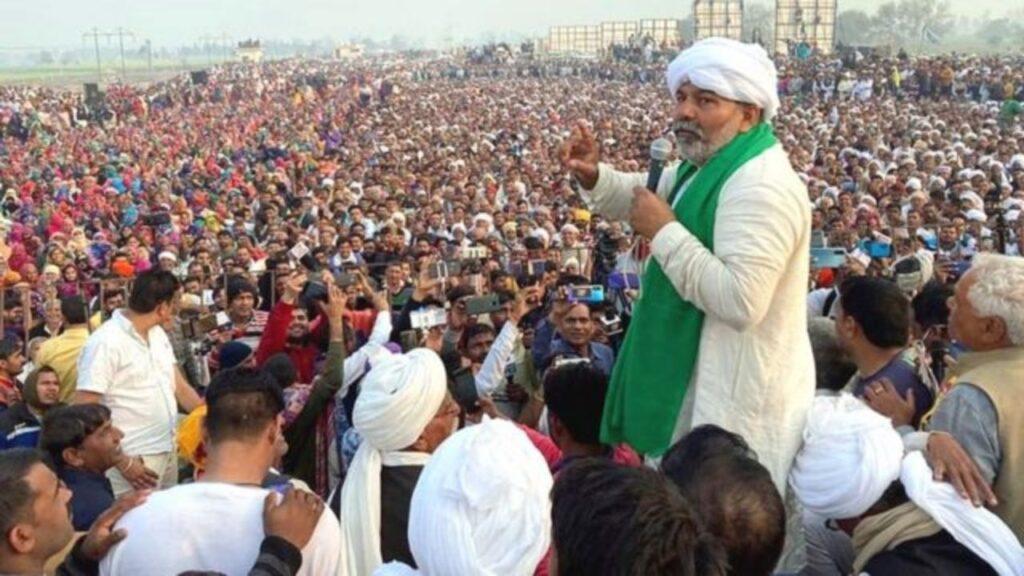 Kishan Andolan India
