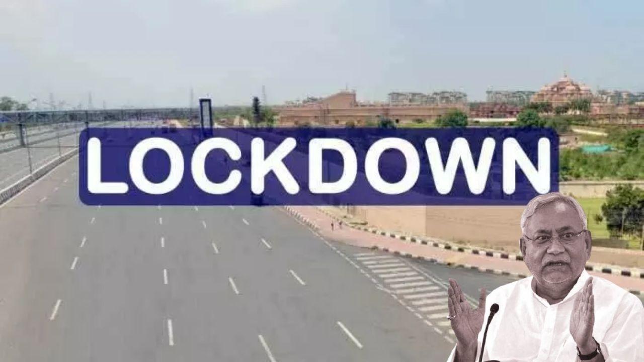 LockDown Bihar 15 May