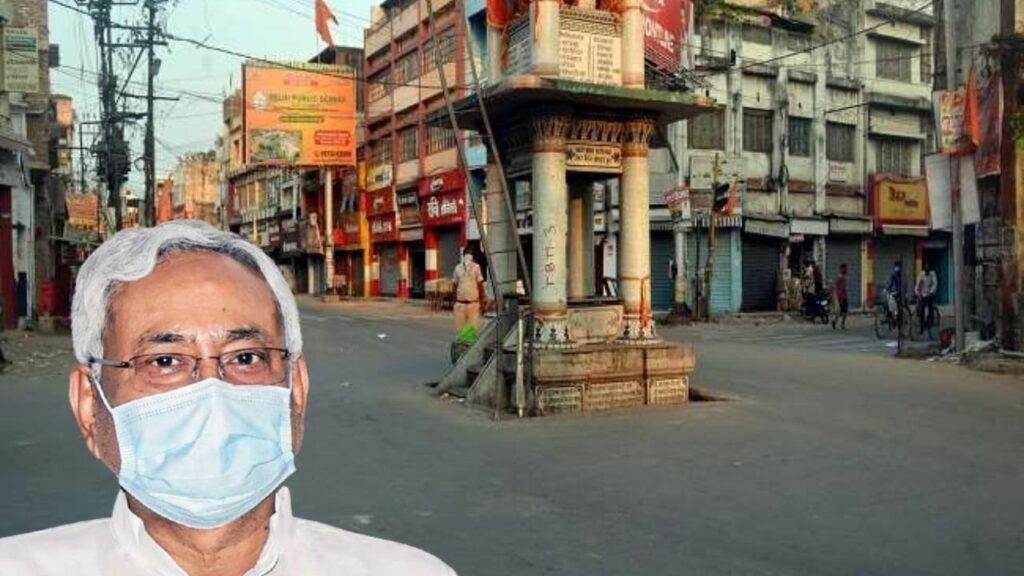 Lockdown Bihar