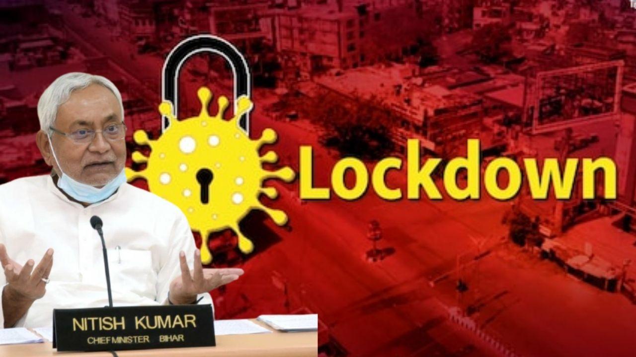 Lockdown Extended Bihar