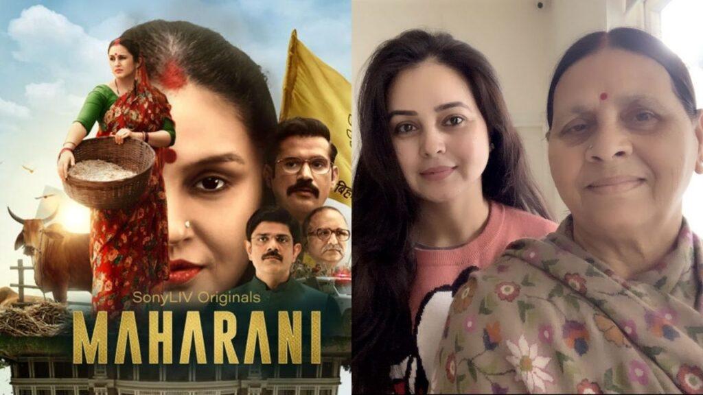 Maharani Webseries