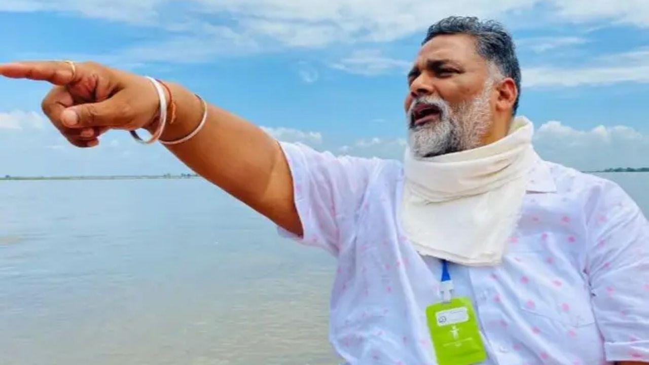 Pappu Yadav Emotional
