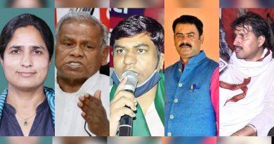 बिहार में पक्ष और विपक्ष ने नेता आये पप्पू यादव के समर्थन में, गिरफ्तारी को बताया गलत