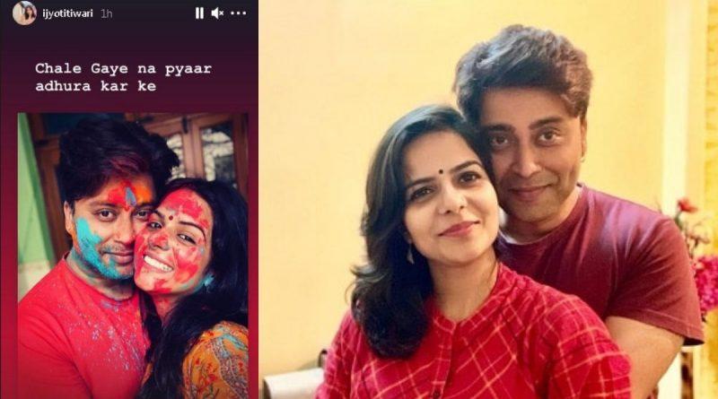 Rahul Vohra wife post