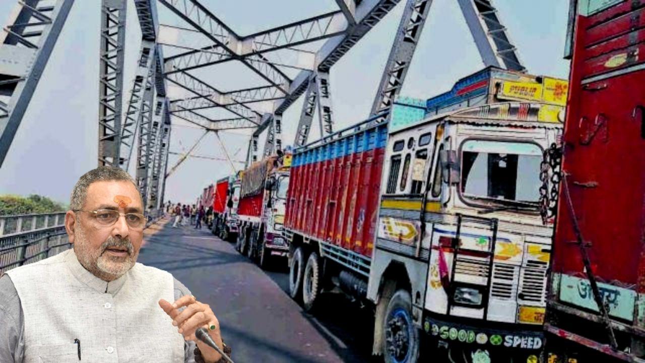 Rajendra Bridge