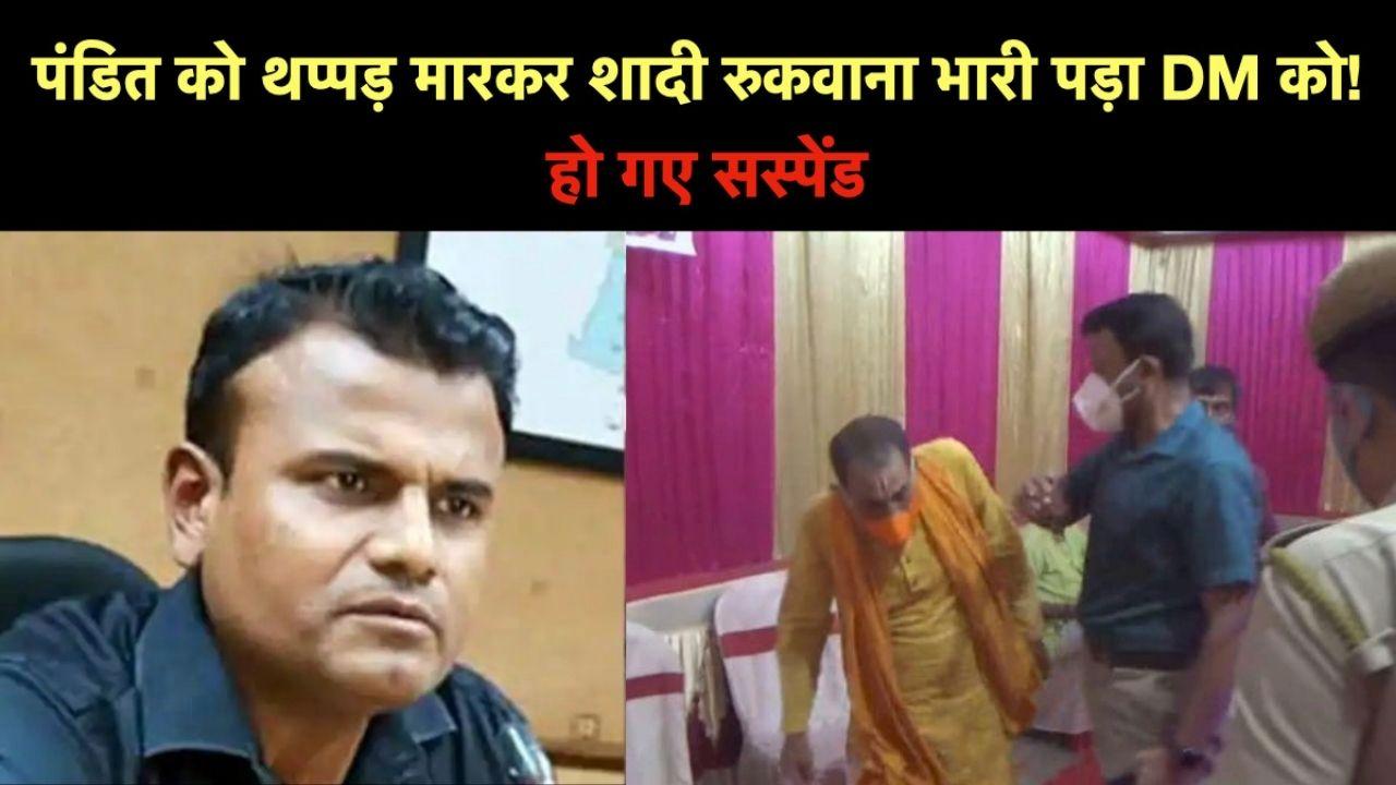 Tripura DM Sailesh Yadav