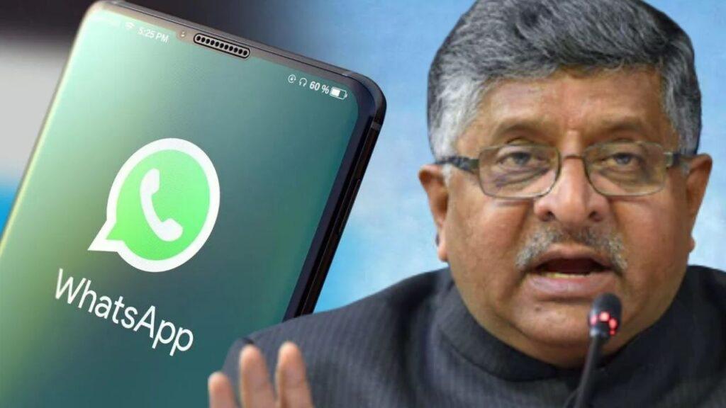 Whats App Ravi Shankar Prasad