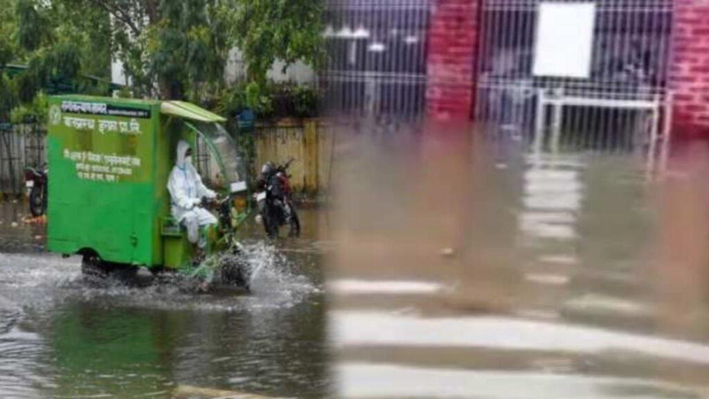 Yaas Bihar