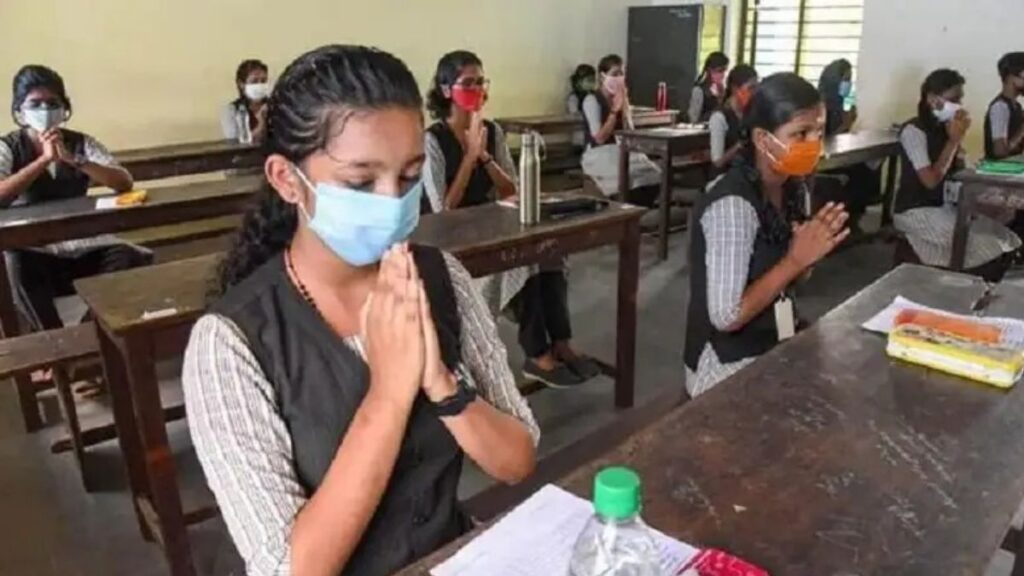 12 board exam cancelled