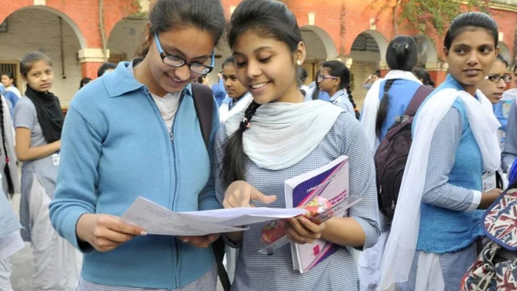 12th Pass Students