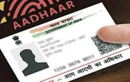 Adhar Card Photo Change