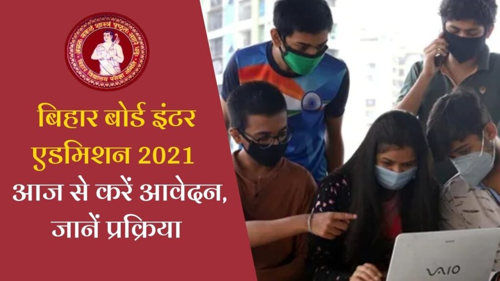 Bihar Board Admission Open