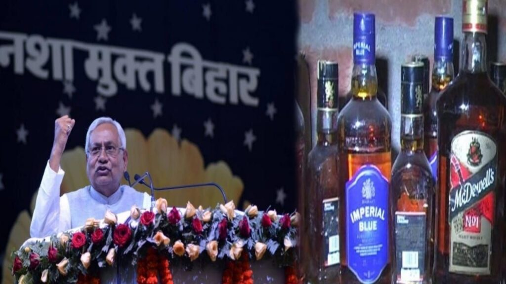 Bihar Govt Wine