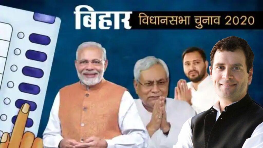 Bihar Vidhansabha