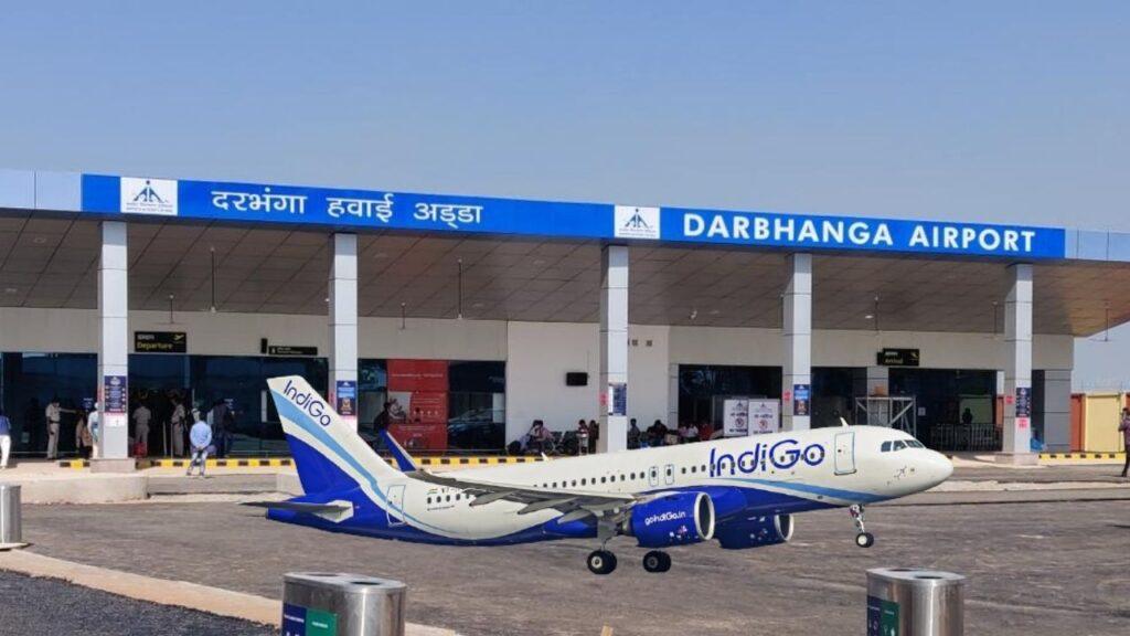 Dharbhanga Airport To Doha