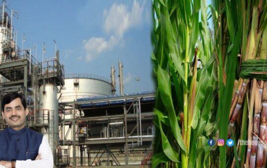 Ethanol Hub Bihar