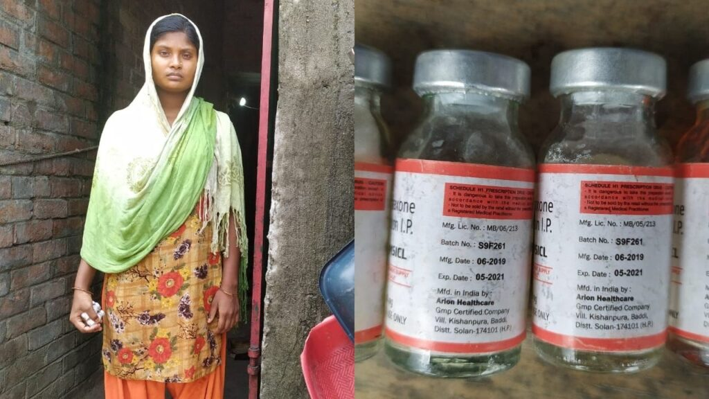Expiry Medicine Distributed in Bakhri PHC
