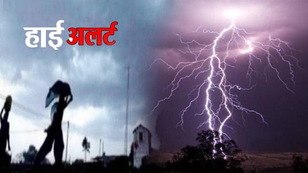 High Alert Bihar