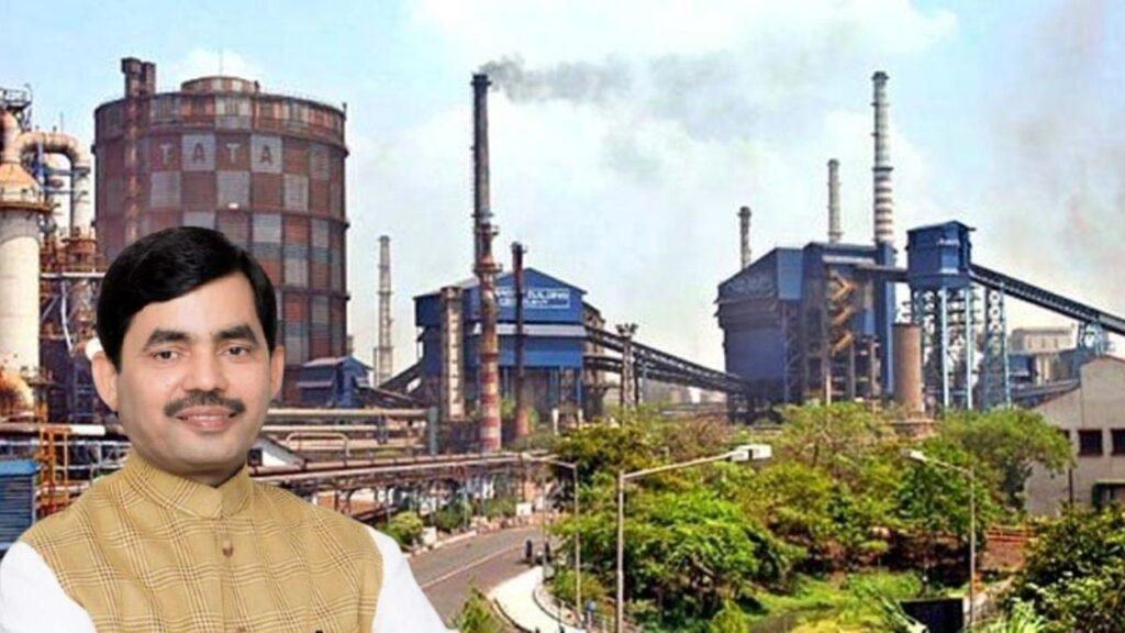 Industrial Development Bihar