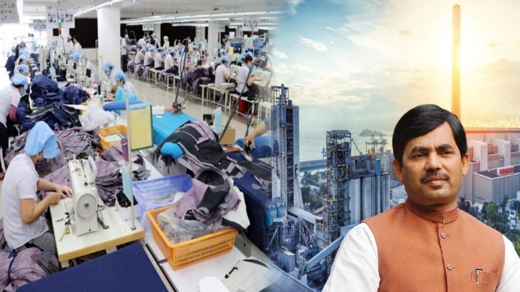 Industry Hub Bihar