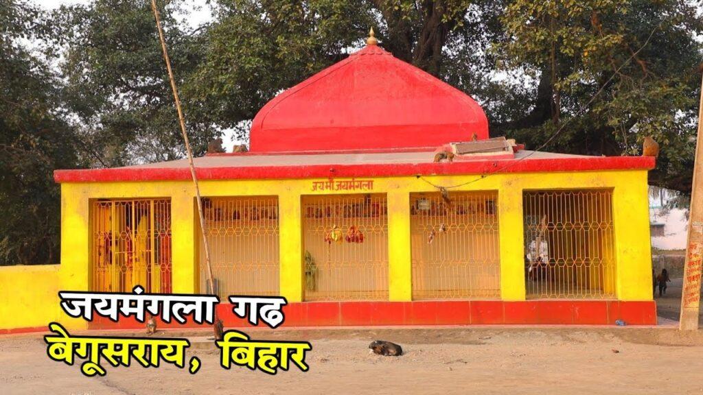 Jamangla-Gadh