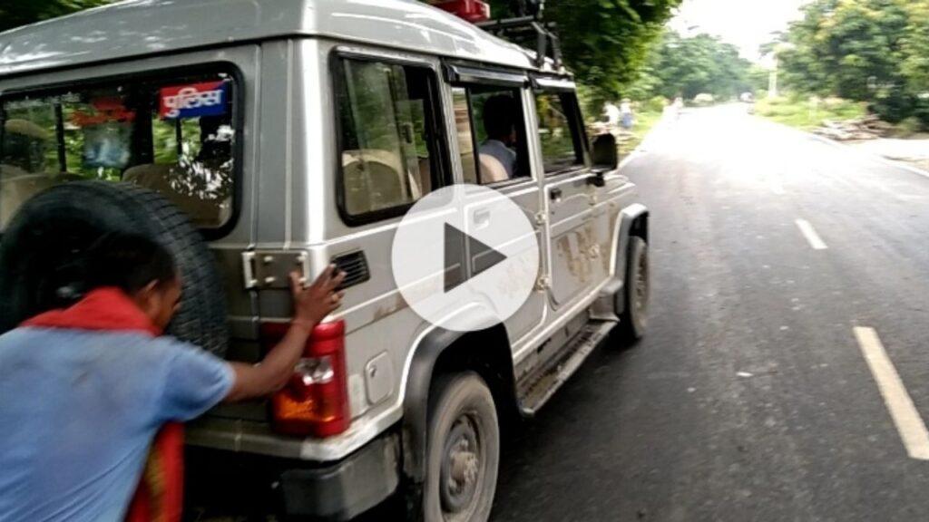 Manjhaul Police