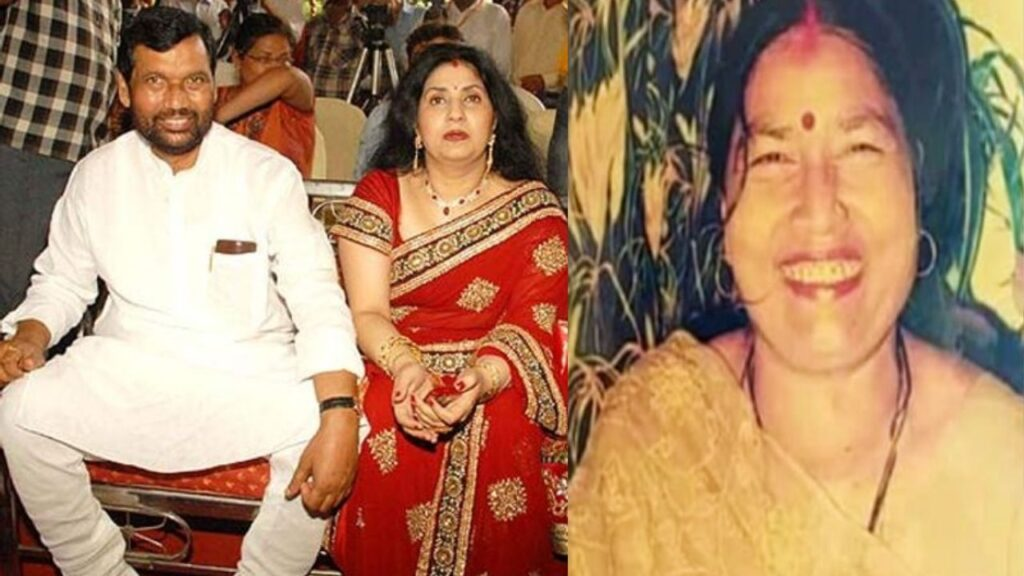 Ram Vilas Paswan First Wife
