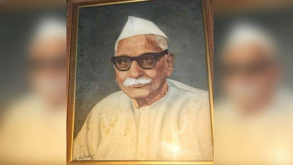 Ram chalitra Babu Begusarai
