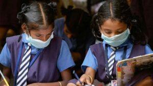 School Bihar