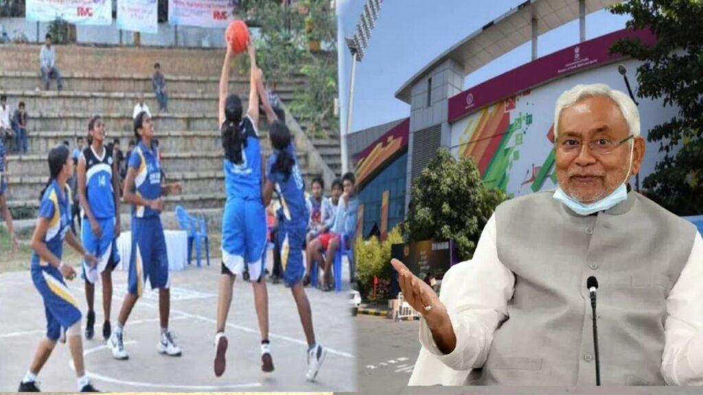 Sports University Bihar