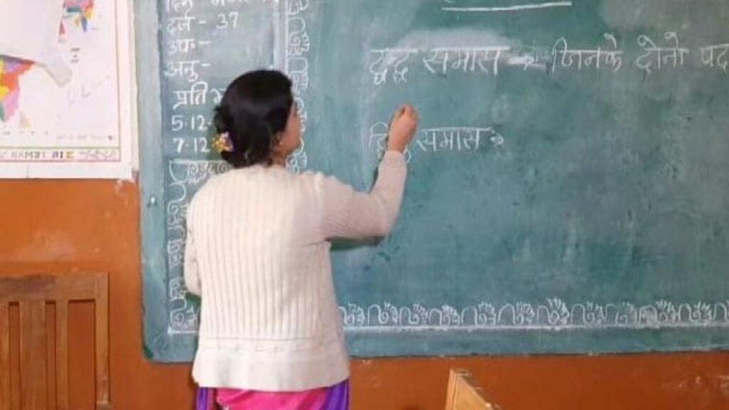 Teacher Bihar