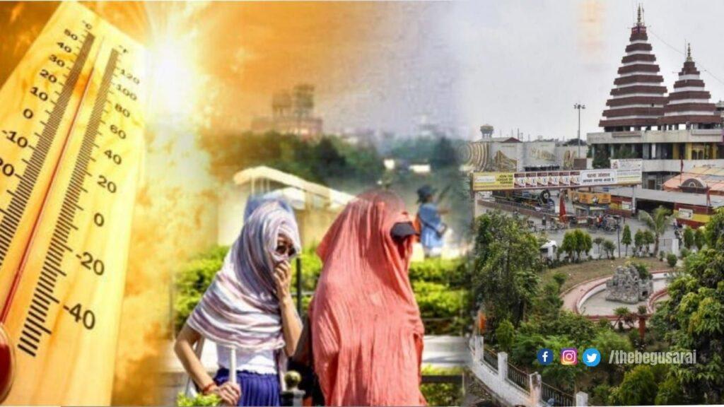 Weather Update Bihar