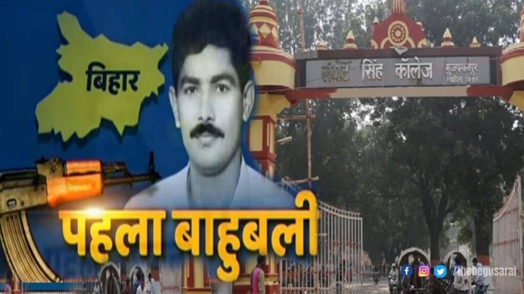 Ashok Samrat