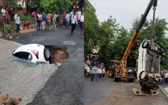Delhi Police Car Dwarka