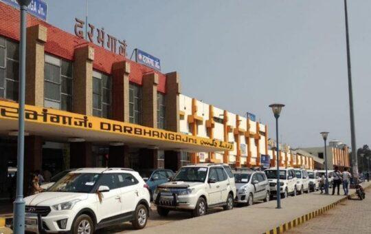 Dharbhanga