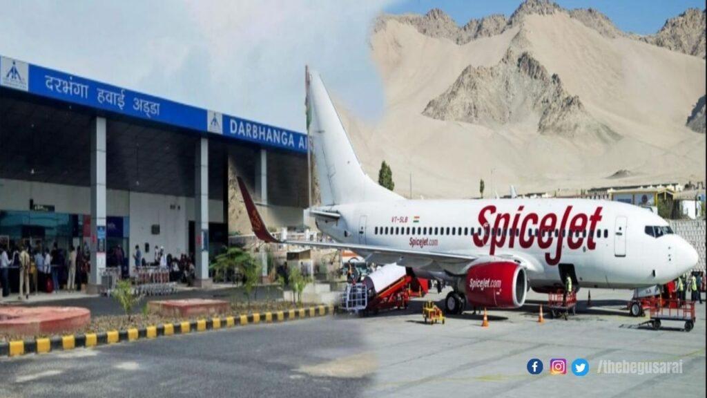 Dharbhanga Airport