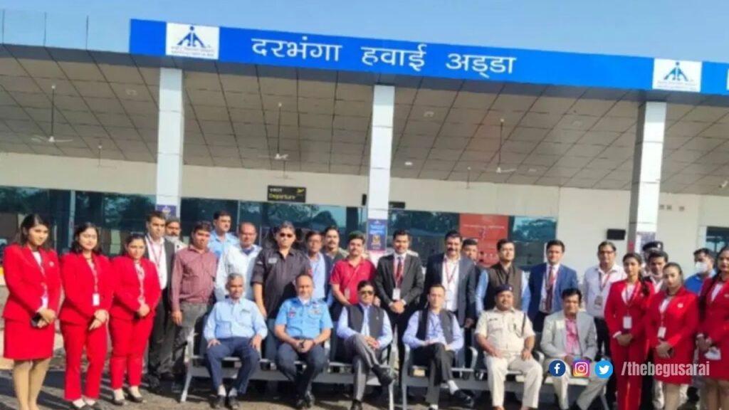 Dharbhanga Airport NOC