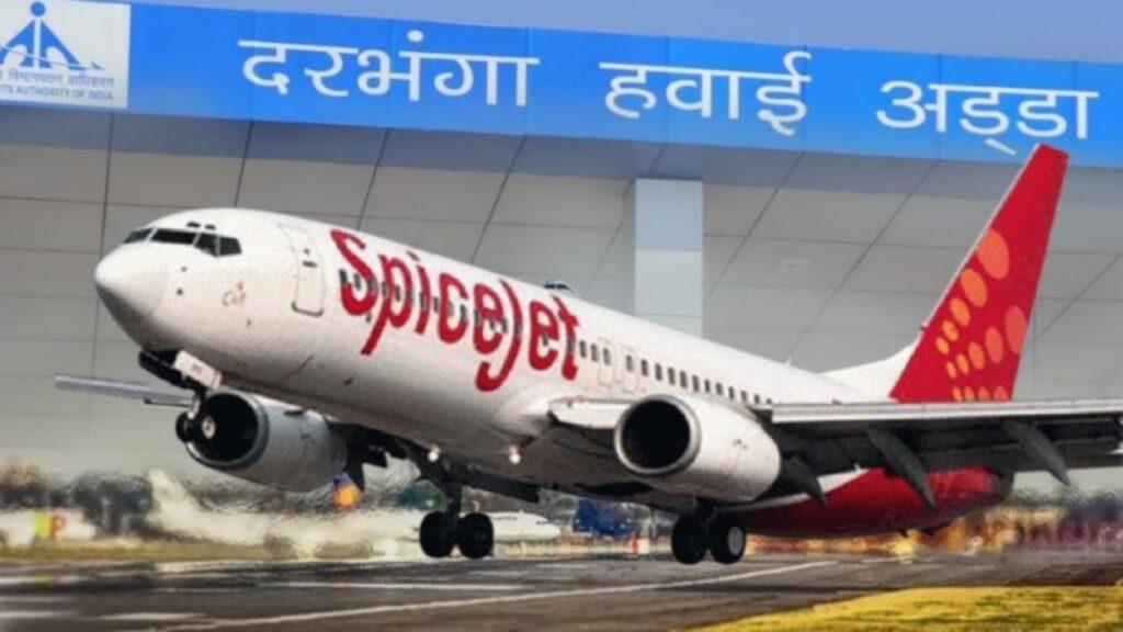 Dharbhanga To Bangalore