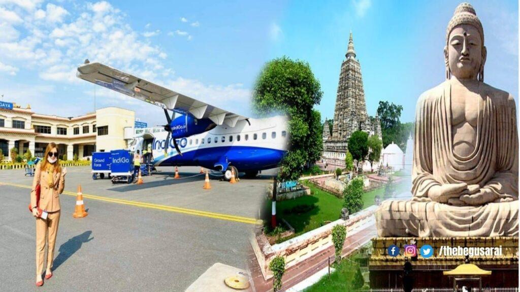 Gaya Airport