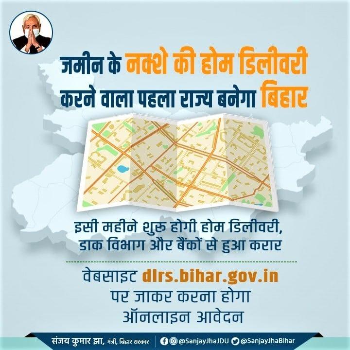 Land-Naksha-Bihar