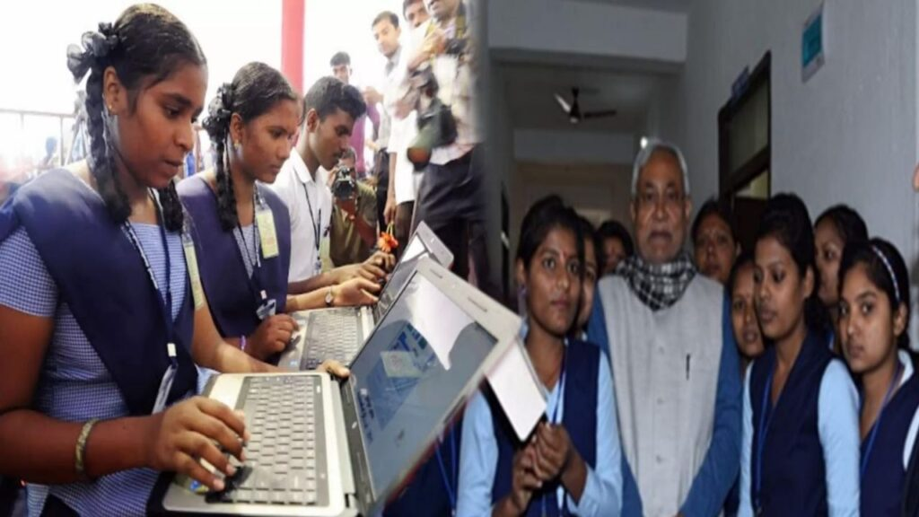 Laptop Nitish