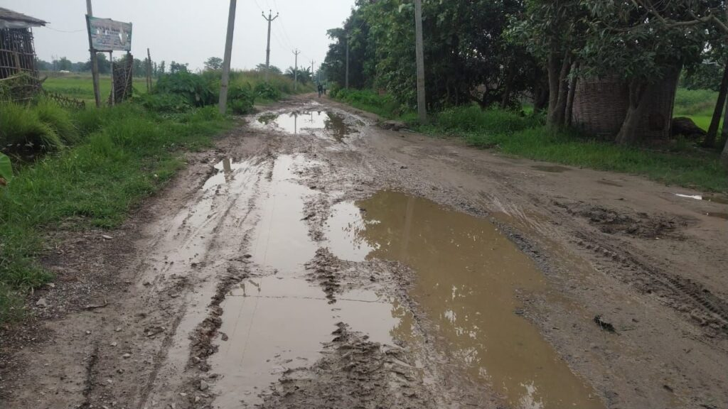 Meghaul Road