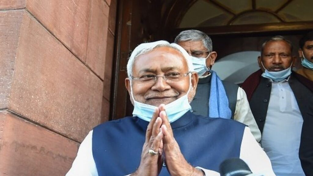 Nitish education decision on school reopen