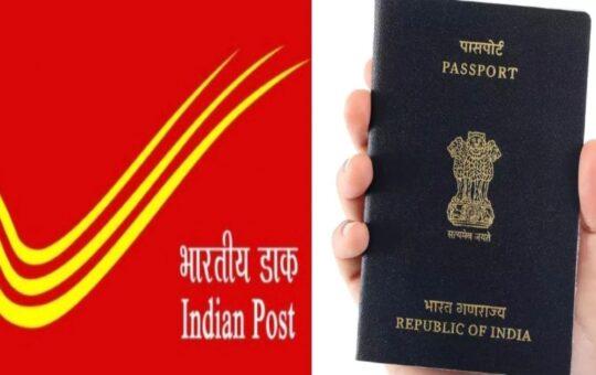 Passport Post Office