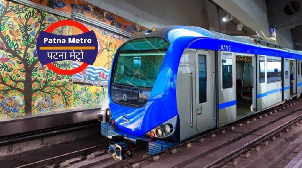 Patna metro Logo