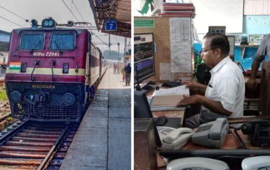 Railway Me