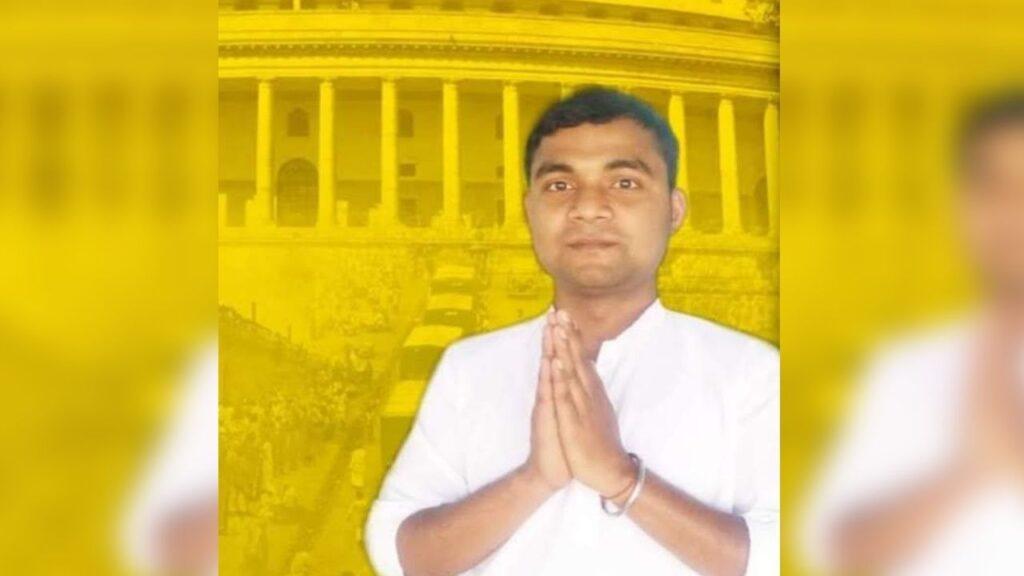 Sachin Kushwaha JDU BEGUSARAI
